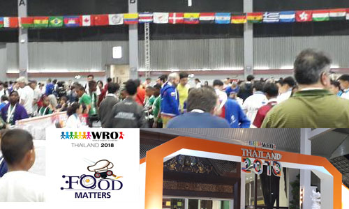New....World Robot Olympiad 2018 งานที่เด็ก ๆ ต้องไปชม