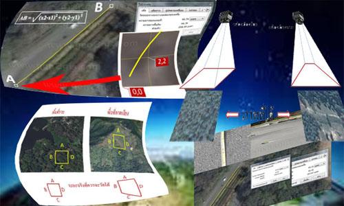 เมื่อต้องใช้ข้อมูลจากการวัดระยะหรือวัดพื้นที่จากภาพถ่ายจากดาวเทียม Google